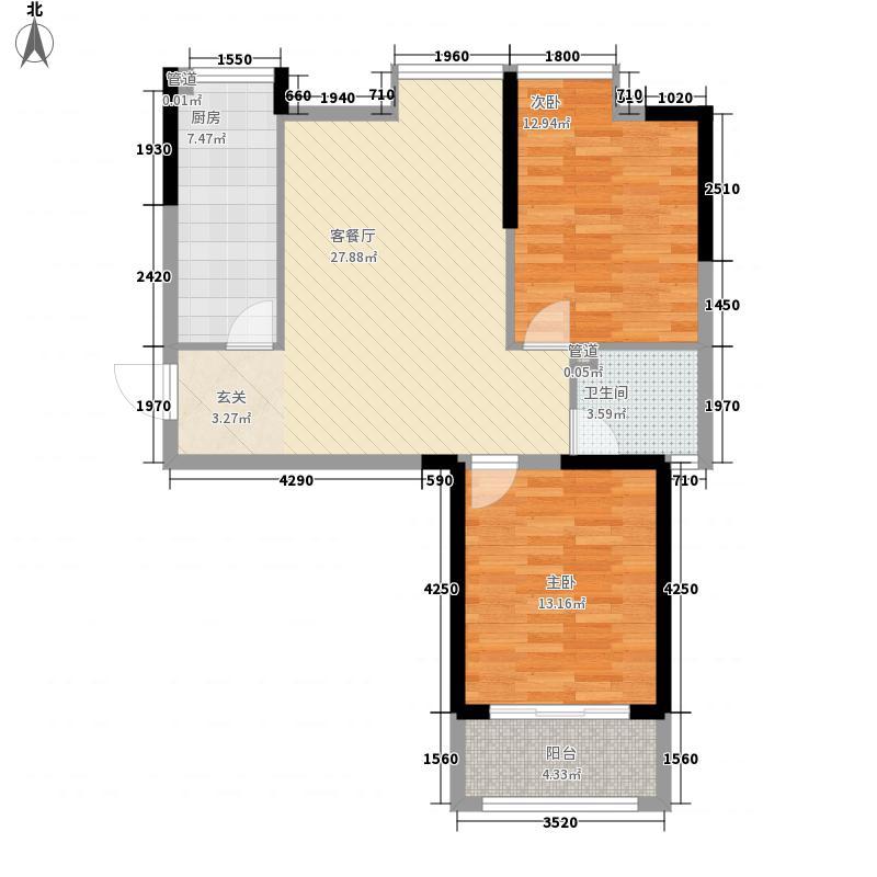 艾森颐景园户型2室2厅1卫1厨