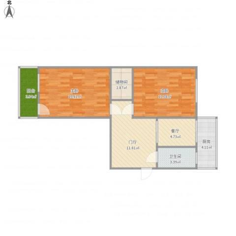 英雄山路单位宿舍2室1厅1卫1厨82.00㎡户型图