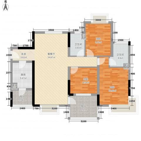 中惠华庭3室1厅2卫1厨143.00㎡户型图