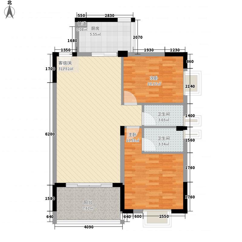 丰盛苑5.25㎡28幢标准层02户型2室2厅2卫1厨