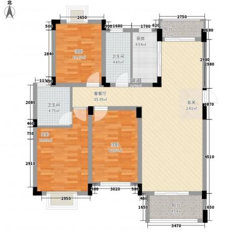 紫荆苑3室1厅2卫1厨132.00㎡户型图