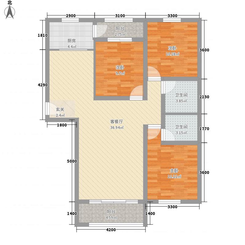 尚城国际118.77㎡1号楼C户型3室2厅2卫1厨