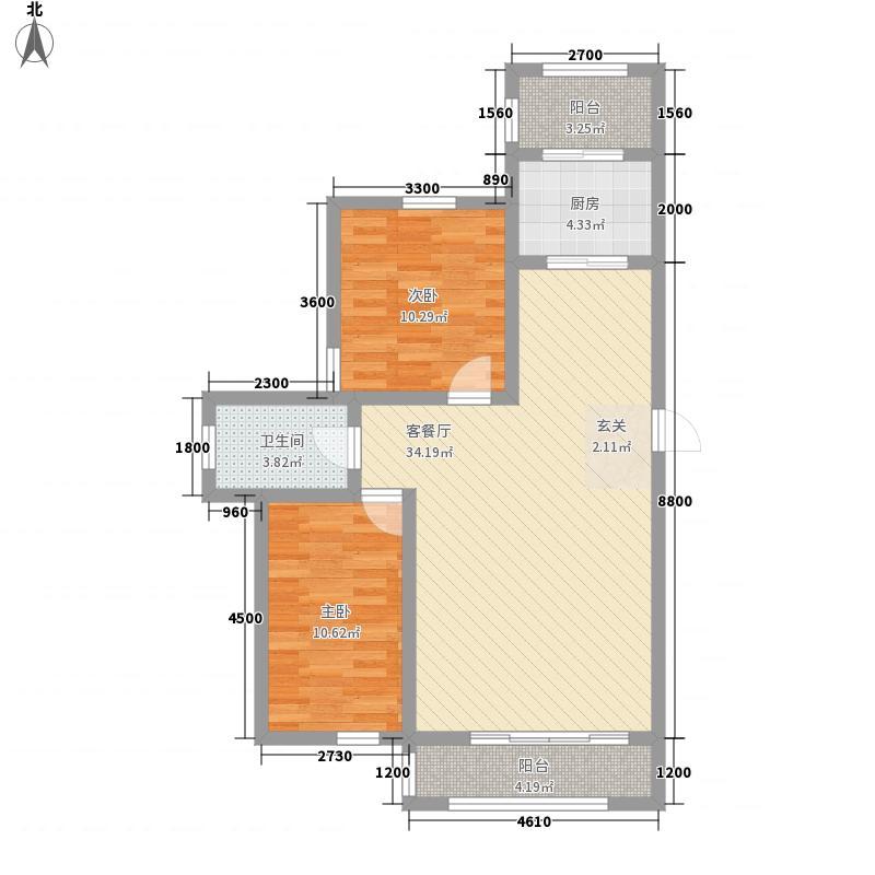 尚城国际5号楼A户型2室2厅1卫1厨