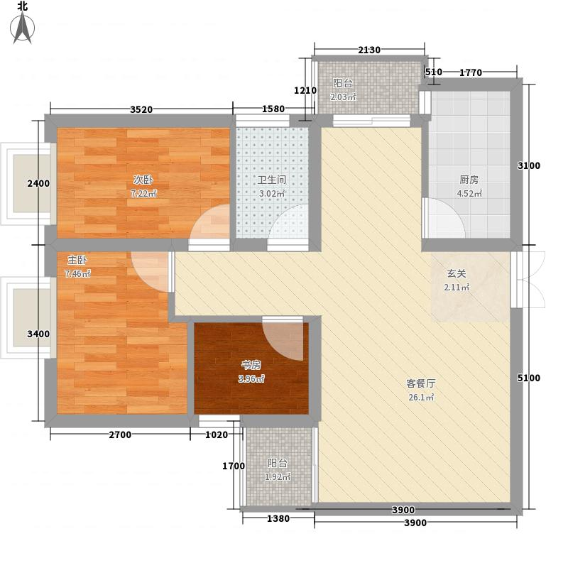 丁香园73.80㎡9#H1户型2室2厅1卫