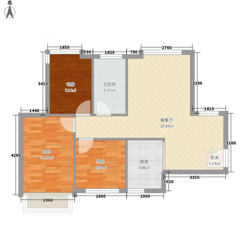 北方月光兰庭3室1厅1卫1厨85.00㎡户型图