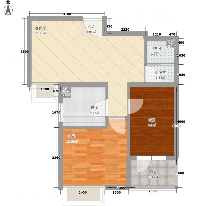 保利百合花园78.00㎡二期9B户型2室2厅1卫1厨