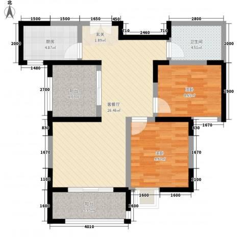 康城项目2室1厅1卫1厨65.65㎡户型图