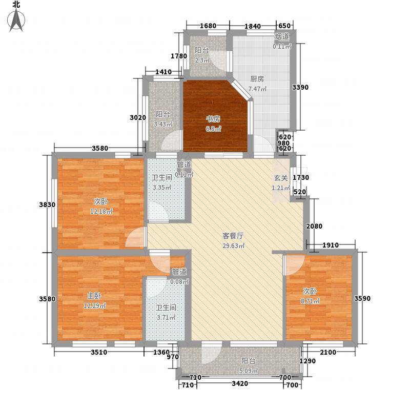 海尚壹品137.00㎡海尚壹品户型图小高层12#B2户型4室2厅2卫1厨户型4室2厅2卫1厨
