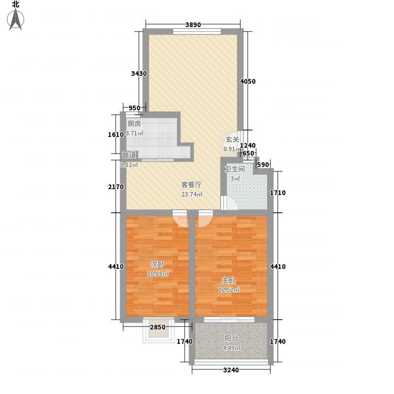 华鑫现代城86.00㎡华鑫现代城户型图b户型2室2厅1卫1厨户型2室2厅1卫1厨
