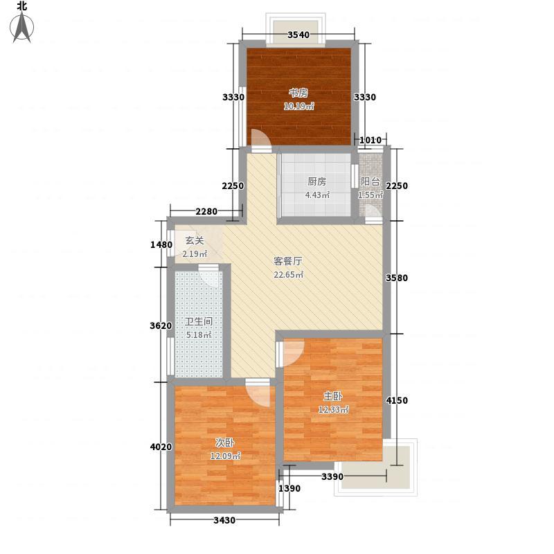 华鑫现代城99.55㎡华鑫现代城户型图萃庭户型3室2厅1卫1厨户型3室2厅1卫1厨