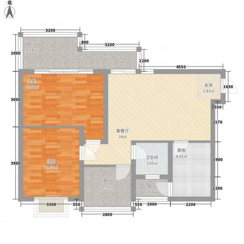 领馆逸品2室1厅1卫1厨106.00㎡户型图