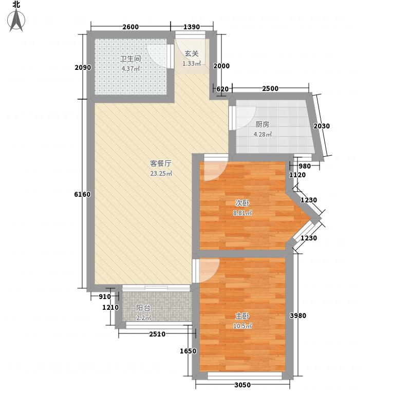 北方月光兰庭2室1厅1卫1厨78.00㎡户型图