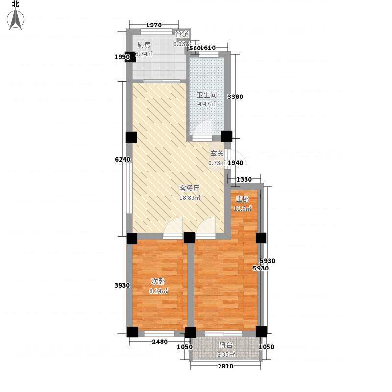 旭日蓝湾72.60㎡户型2室2厅1卫1厨
