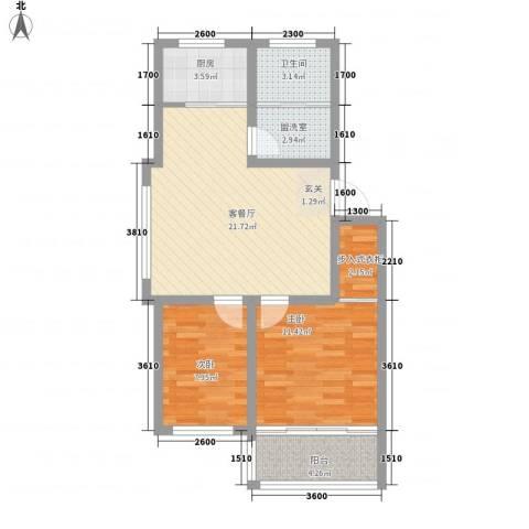 富锦园2室2厅1卫1厨84.00㎡户型图