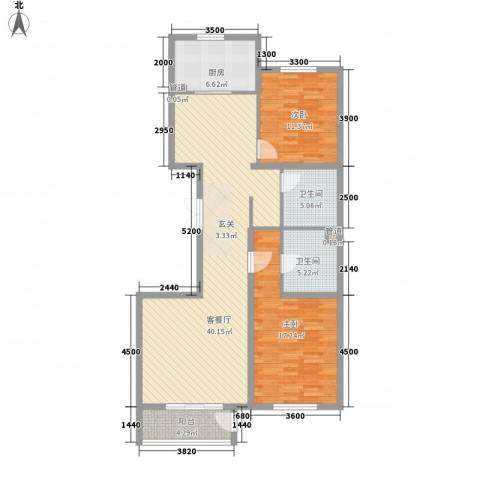 建和公务嘉园2室1厅2卫1厨130.00㎡户型图