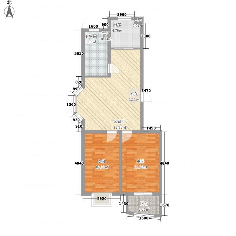 十里河观海苑户型2室2厅1卫1厨