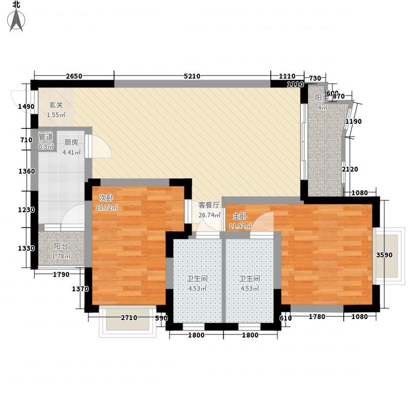 鼎盛山水76.00㎡B4-2户型2室2厅2卫1厨