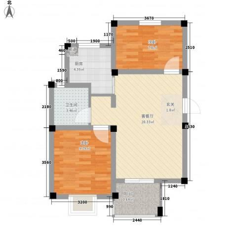 茉莉花园2室1厅1卫1厨57.60㎡户型图