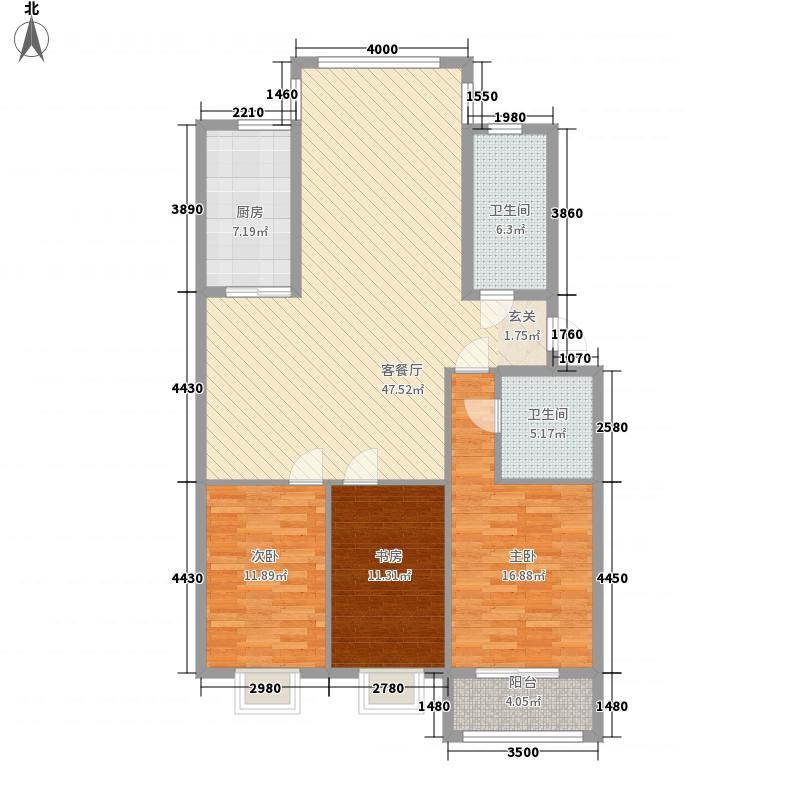佳隆山庄142.60㎡户型3室2厅2卫1厨