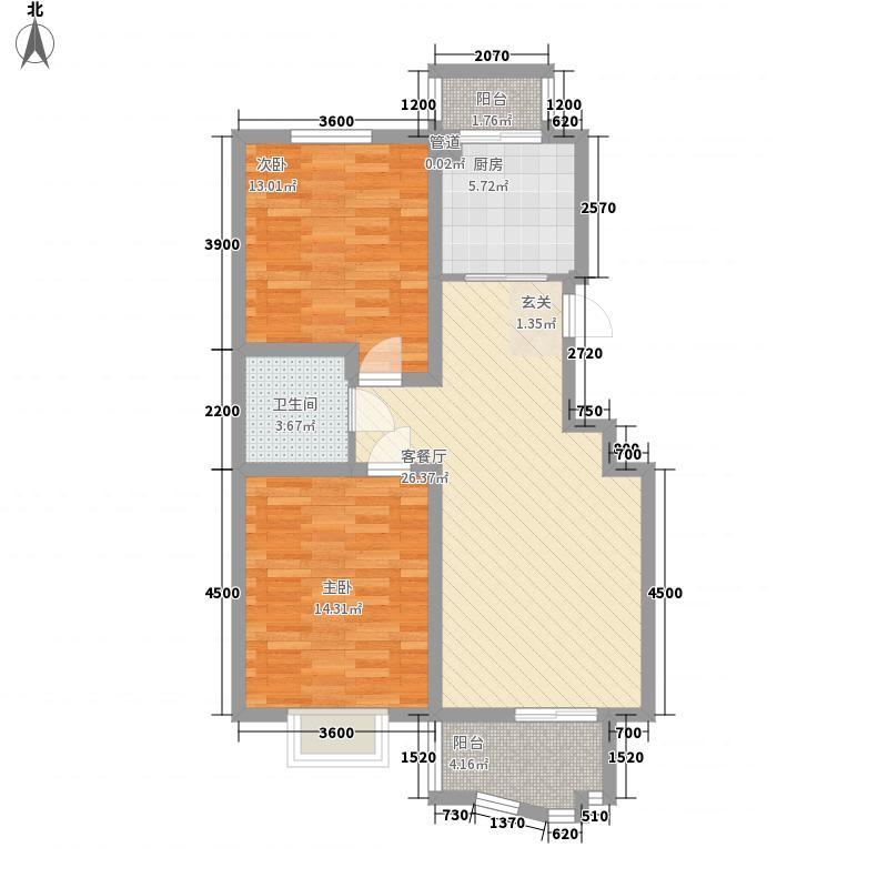 恒通小区户型2室