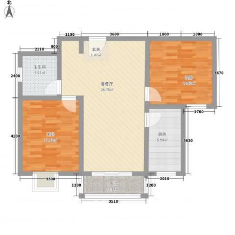 广福家园2室1厅1卫1厨63.31㎡户型图