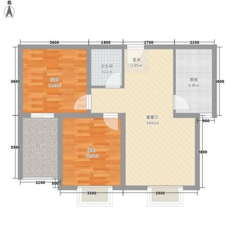 柳青齐鲁园2室1厅1卫1厨89.00㎡户型图