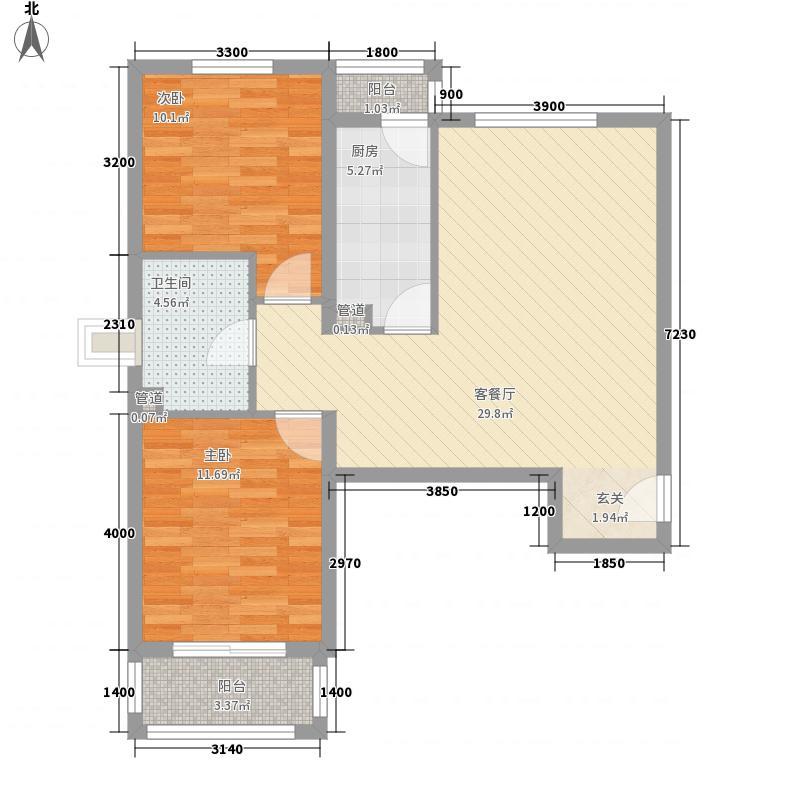 凡尔赛公馆2室1厅1卫1厨66.00㎡户型图
