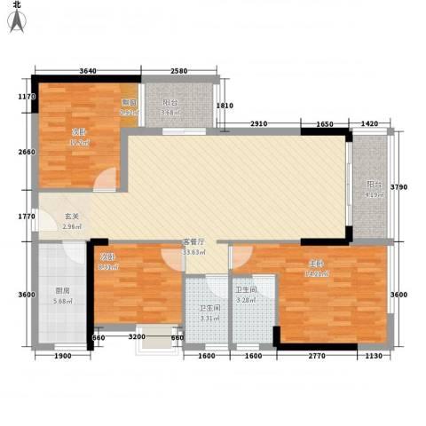 弘龙商业城3室1厅2卫1厨124.00㎡户型图