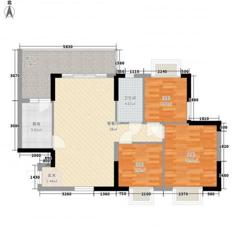 西街苑3室1厅1卫1厨103.00㎡户型图