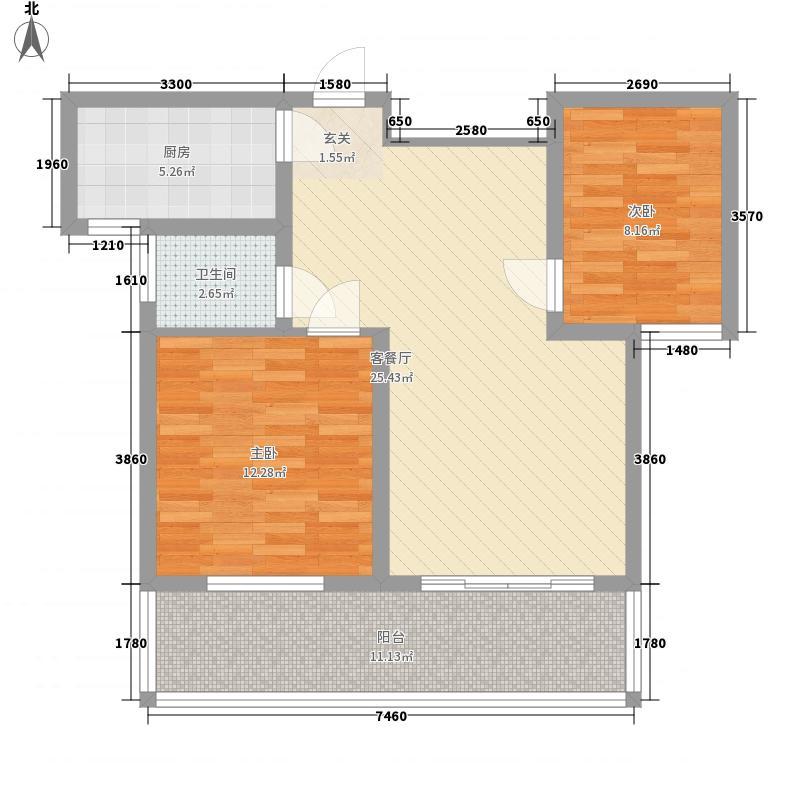 东辰二号2室1厅1卫1厨93.00㎡户型图