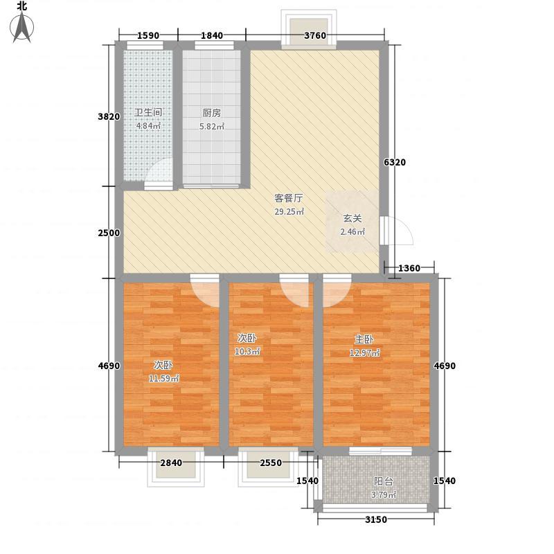 天润锦江苑113.81㎡B户型3室2厅1卫1厨