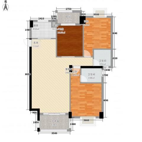 金尚首府3室1厅2卫1厨90.92㎡户型图