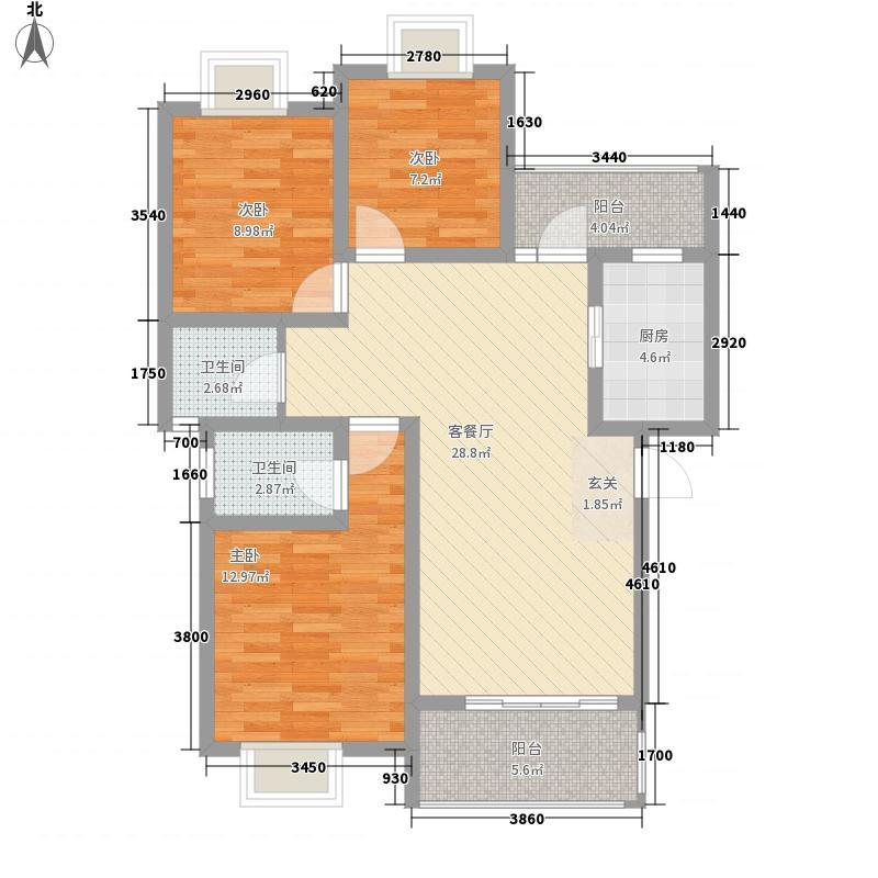 御苑公寓113.00㎡户型3室2厅2卫1厨