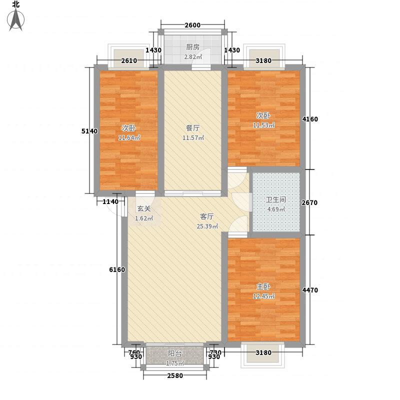 明星盛世家园116.76㎡户型3室2厅1卫1厨