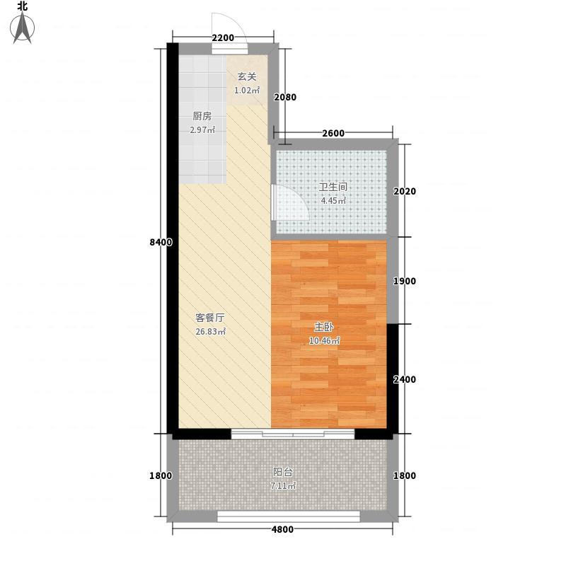 永嘉天地53.00㎡2#楼B4户型1室1厅1卫1厨