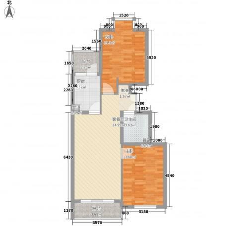 人才中心厂房2室1厅1卫1厨93.00㎡户型图