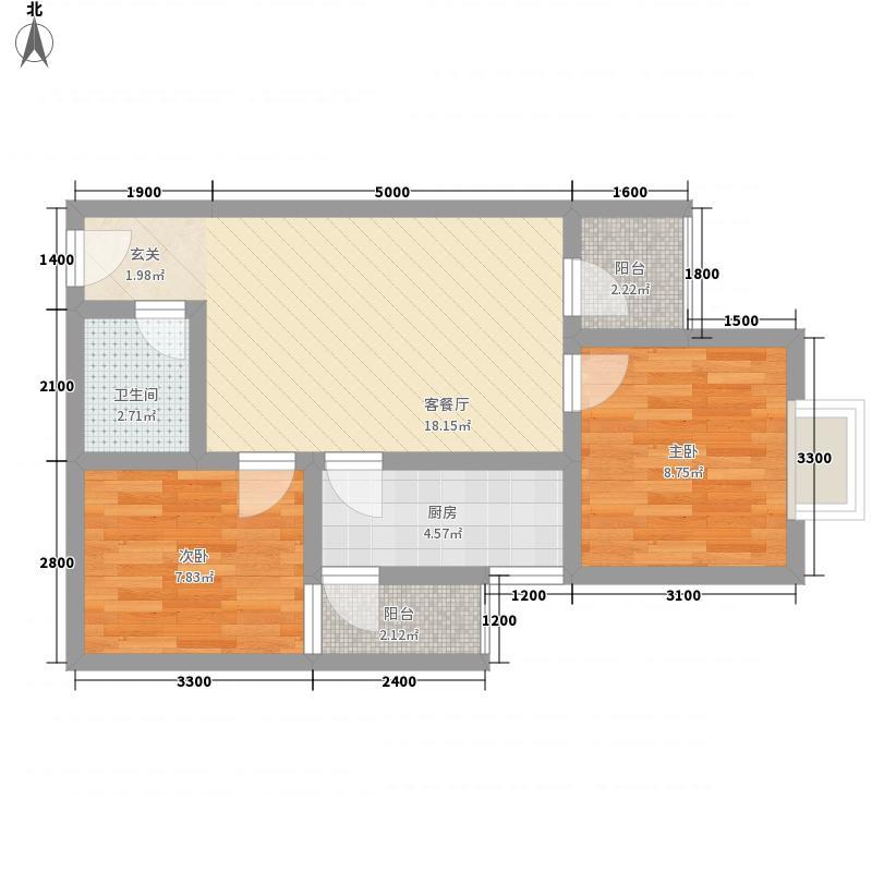 鑫缘佳地76.17㎡C2户型2室2厅1卫1厨