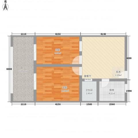 煜卫泽园2室1厅1卫1厨78.00㎡户型图