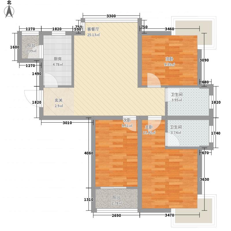 嘉怡园20户型3室2厅2卫1厨
