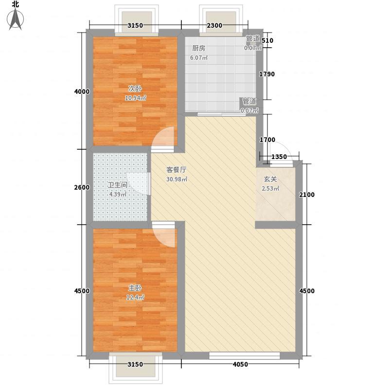 中鸿基阳光城90.00㎡中鸿基阳光城户型图2室2厅1卫户型10室