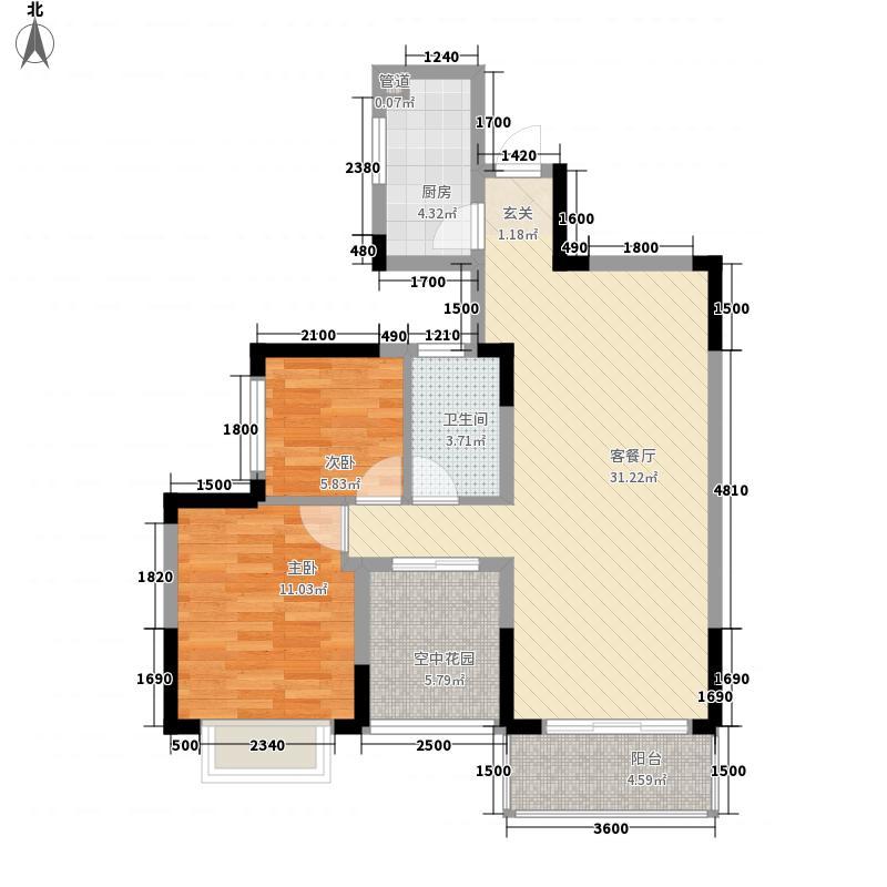 清华名苑88.00㎡D3户型2室2厅1卫1厨