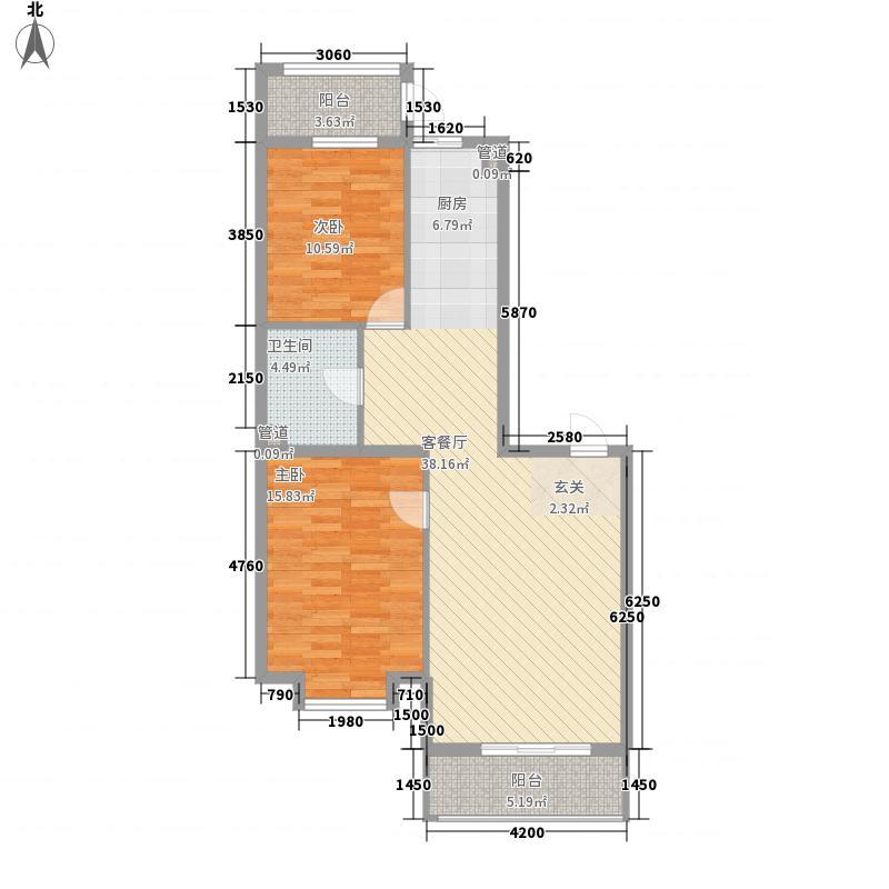 祥瑞府邸68.00㎡A户型2室2厅1卫1厨