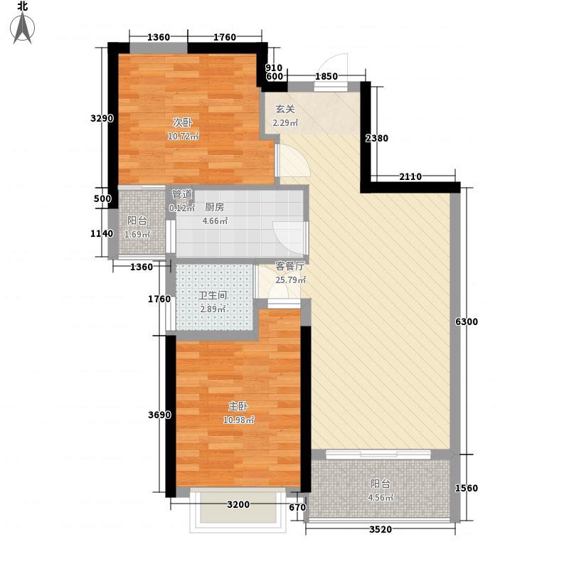 合生时代城8.00㎡A1-B户型2室2厅1卫1厨