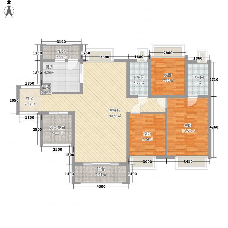 珑・翠135.00㎡2/3/4/5/6栋03户型3室2厅2卫1厨