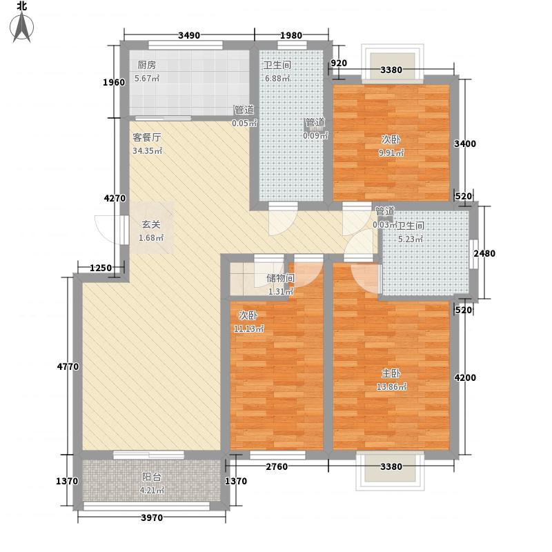 凯旋新城133.74㎡8#12#三居A户型3室2厅2卫