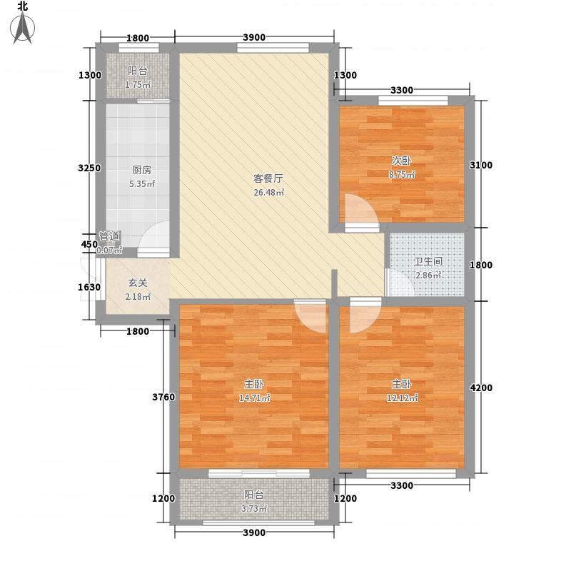 雅丽花园户型3室2厅
