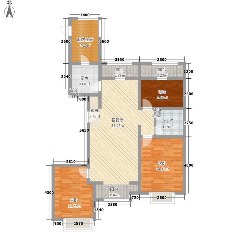 中央公园125.70㎡Da户型3室2厅1卫1厨