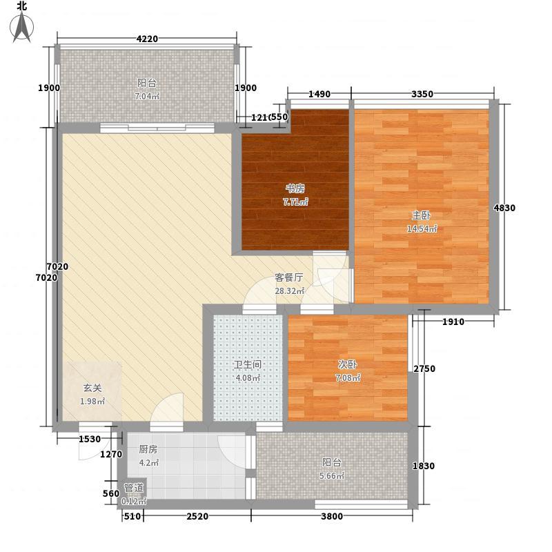 汇成公寓31户型3室2厅2卫1厨