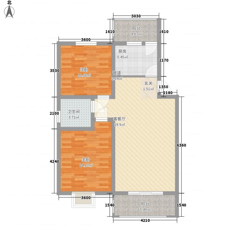 城市之光83.00㎡一期E户型2室2厅1卫