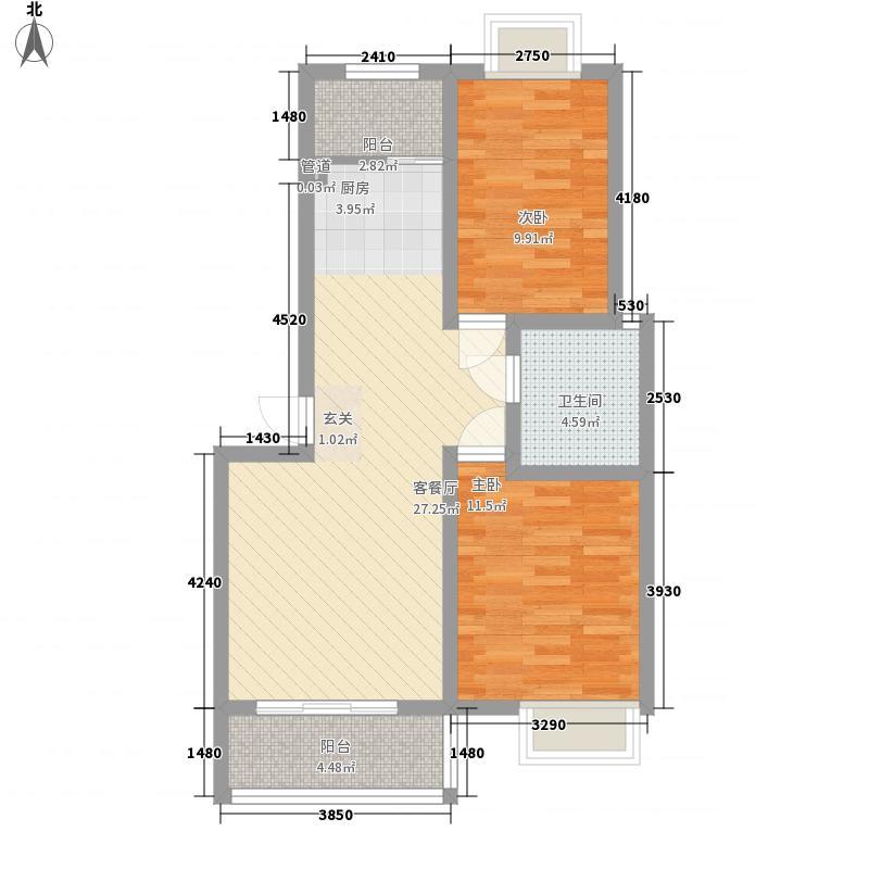 鸿海佳园8.00㎡6#B户型2室2厅1卫1厨